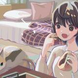 【オリジナル作品】あんパンを食べる
