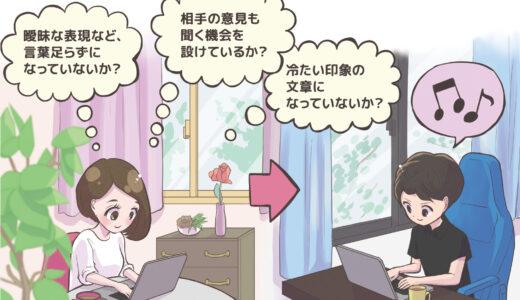 サイバーシルクロード八王子様<br data-eio=